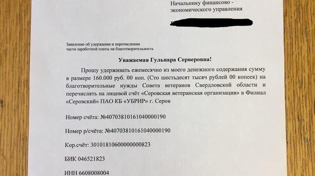 Заявление Антона Шипулина.