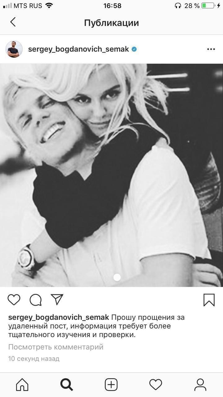 Instagram Сергея Семака.