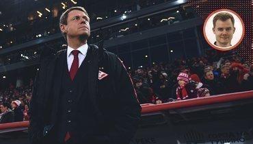 Сколько еще продержится насвоем посту главный тренер «Спартака» Олег Кононов?