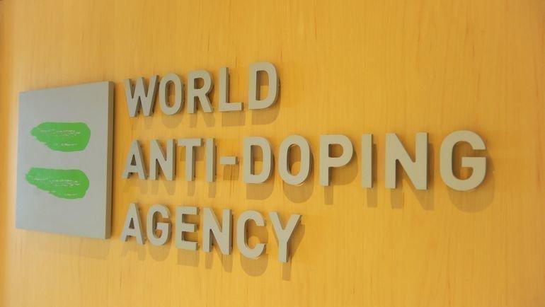Что грозит России, если ВАДА признает фальсификацию базы Московской лаборатории? Фото AFP