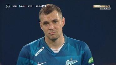 «Зенит»— «Рубин»: правильноли отменен второй гол Дзюбы?