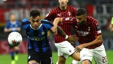 Такому «Интеру» «Милан» несоперник
