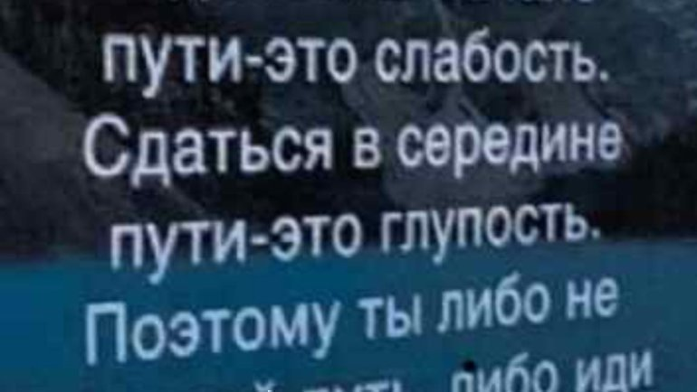 Пост Романа Орещука.