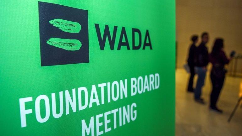 ВАДА предъявило России претензии вфальсификации базы данных Московской лаборатории. Фото AFP