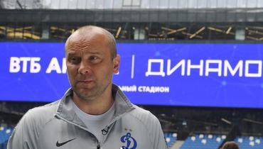 «Динамо»: Хохлов ушел
