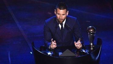 Месси— шестикратный игрок года ФИФА.