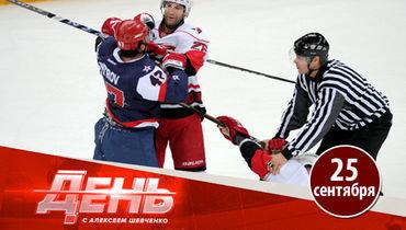 НХЛ собирается проводить матчи вРоссии. Ненадо!