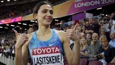 Мария Ласицкене.
