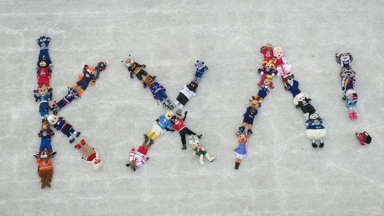 Талисманы клубов КХЛ сложили назвали лиги. Фото Андрей Голованов, photo.khl.ru