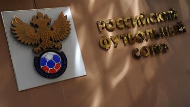 РФС расширяет работу против «темной стороны футбола»