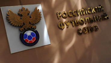 Эмблема РФС наздании Дома Футбола вМоскве.