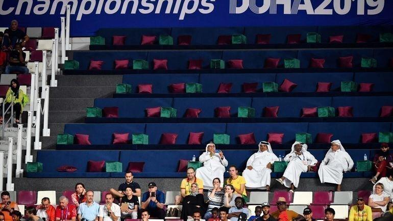 Зрители чемпионата мира полегкой атлетике вДохе. Фото AFP