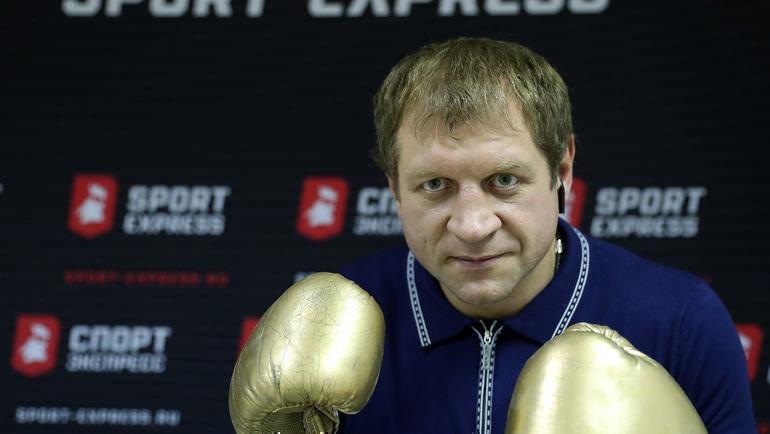 Александр Емельяненко. Фото Федор Успенский, «СЭ» / Canon EOS-1D X Mark II