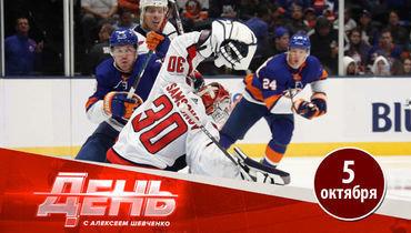 Вратарь Илья Самсонов готов покорить НХЛ