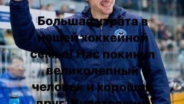 Агент Шуми Бабаев сообщил осмерти Мнацяна