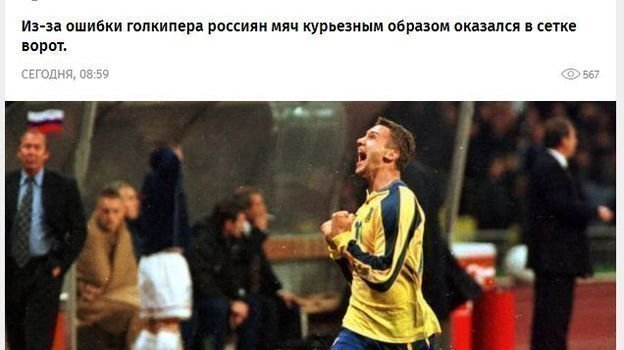 iSport.