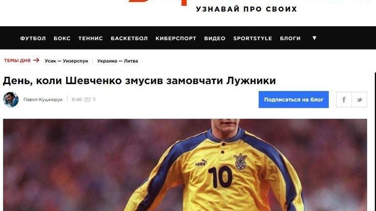 SportArena.