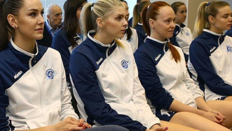Женский волейбольный клуб «Динамо». Фото ВК «Динамо»