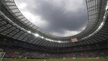 Стадион «Лужники».
