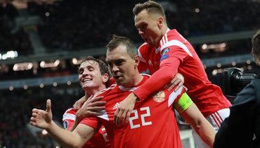 10октября. Москва. Россия— Шотландия— 4:0. Игроки сборной России празднуют гол.