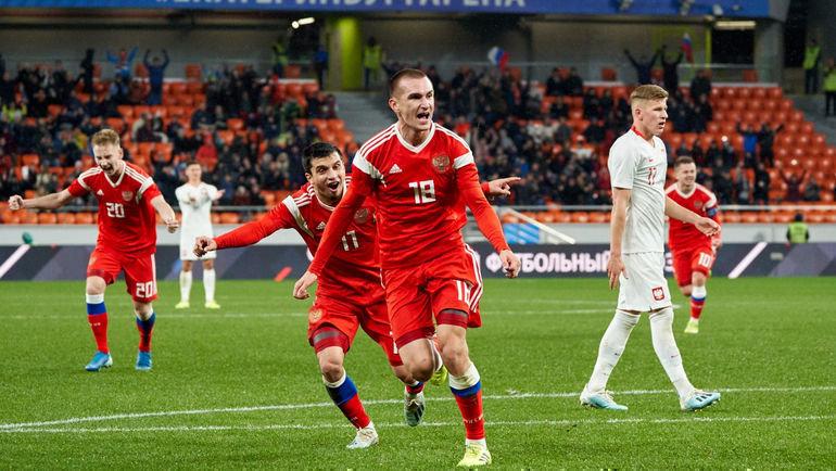 11октября. Екатеринбург. Россия U21— Польша U21— 2:2. Фото РФС