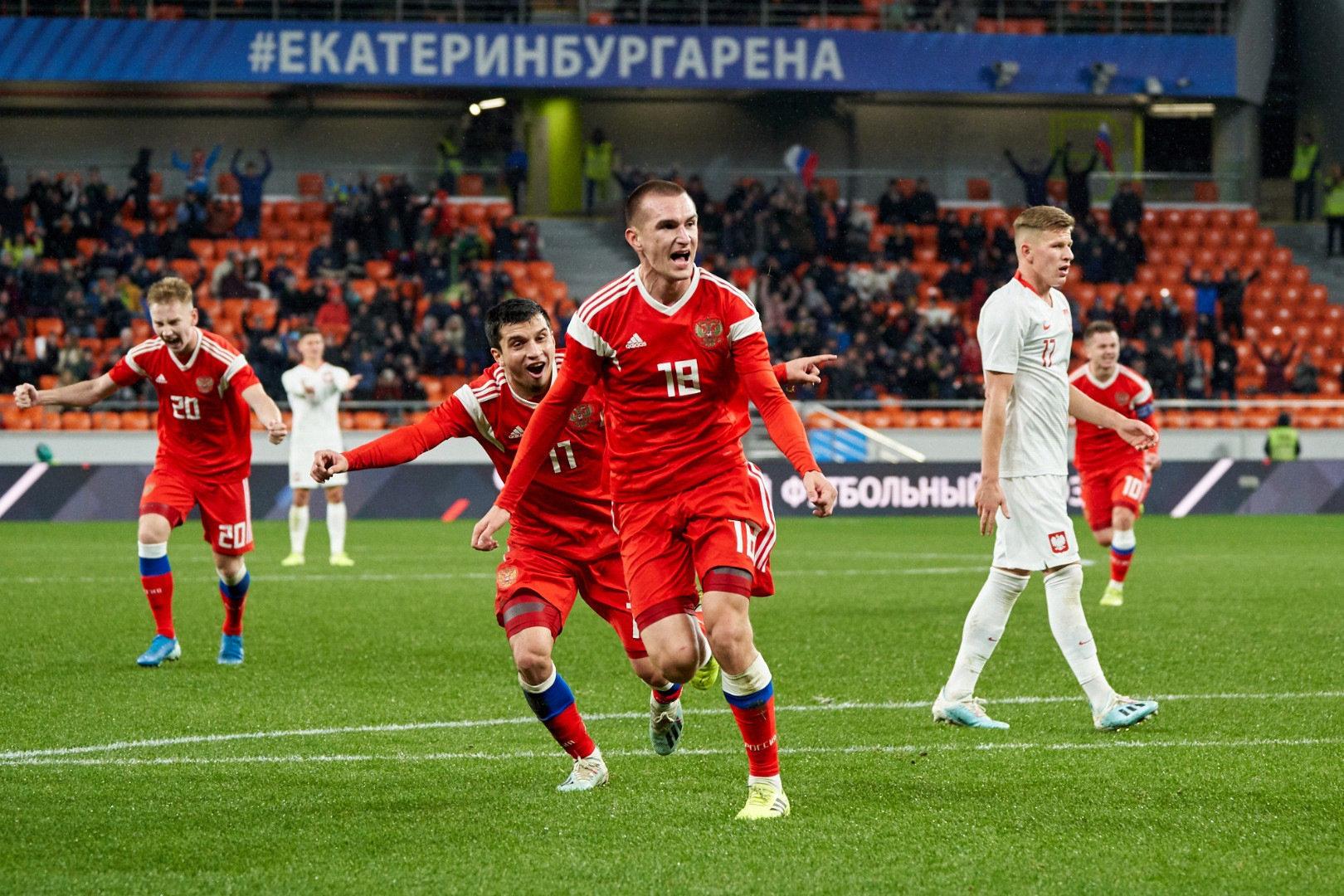 Футбол россия испания молодежка результат