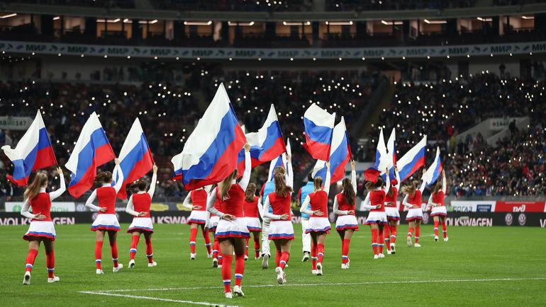 Россия ждет Евро-2020. Фото Александр Федоров, «СЭ» / Canon EOS-1D X Mark II