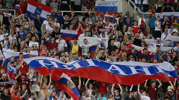 13октября. Никосия. Кипр— Россия— 0:5. Болельщики сборной России.