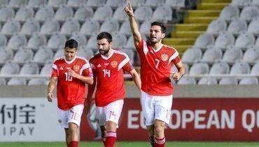13октября. Никосия. Кипр— Россия— 0:5. 23-я минута. Магомед Оздоев (№7) забил второй гол.
