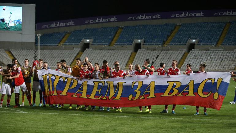 Россия третьей отобралась наЕвро-2020. Фото Reuters
