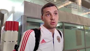 Дзюба: «Многое покажет наш матч сБельгией»