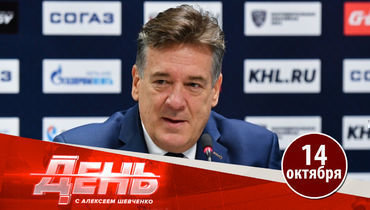 «Локомотив» больше неищет нового главного тренера
