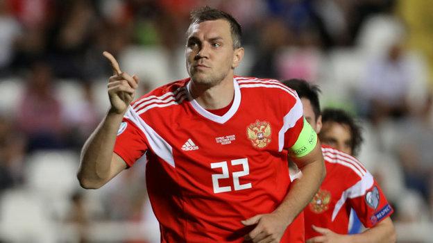 13октября. Никосия. Кипр— Россия— 0:5. Артем Дзюба.