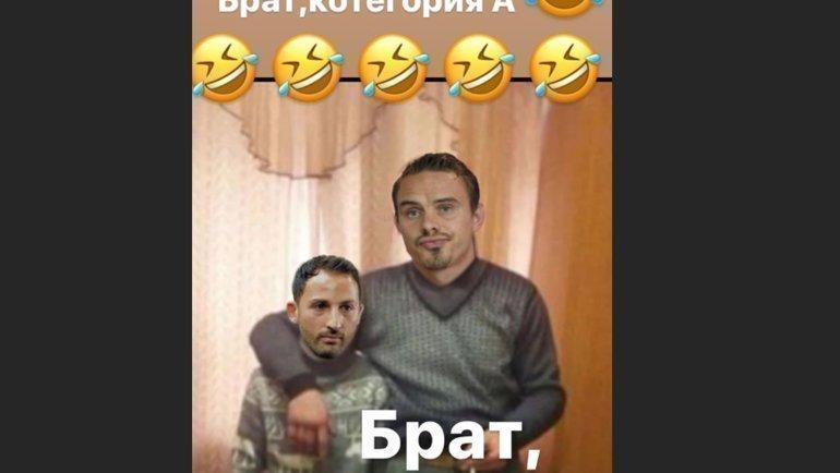 Денис Глушаков напомнил Андрею Ещенко обистории слайками. Фото instagram.com