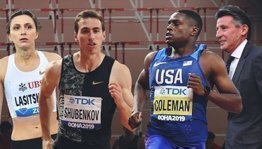Коулман всписке героев года, Шубенков— нет.