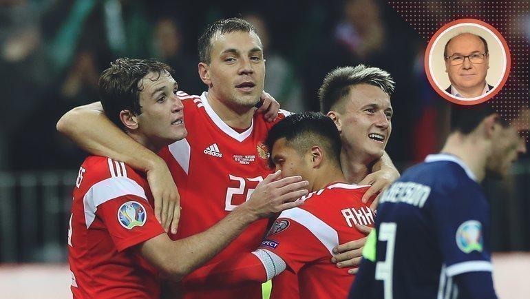 Футболисты сборной России празднуют победу над Шотландией. Фото Александр Федоров, «СЭ» / Canon EOS-1D X Mark II