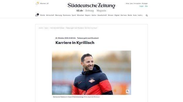 Немецкие СМИ оДоменико Тедеско.