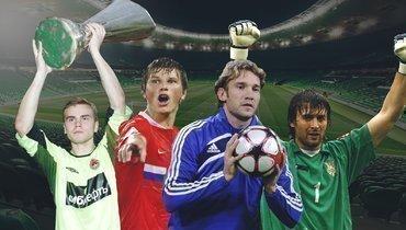 Россия vsУкраина: чей футбол сильнее?