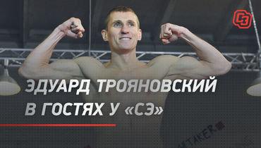Эдуард Трояновский— отом, кто сильнее вбою Гвоздик— Бетербиев