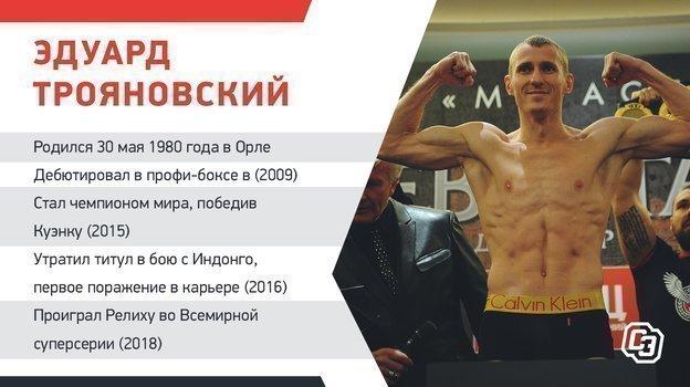 """Эдуард Трояновский. Фото """"СЭ"""""""