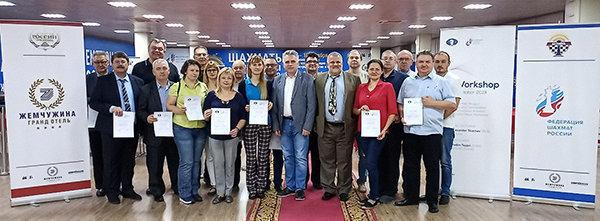 ВСочи прошел обучающий семинар для международных арбитров. Фото Владимир Стараторжский
