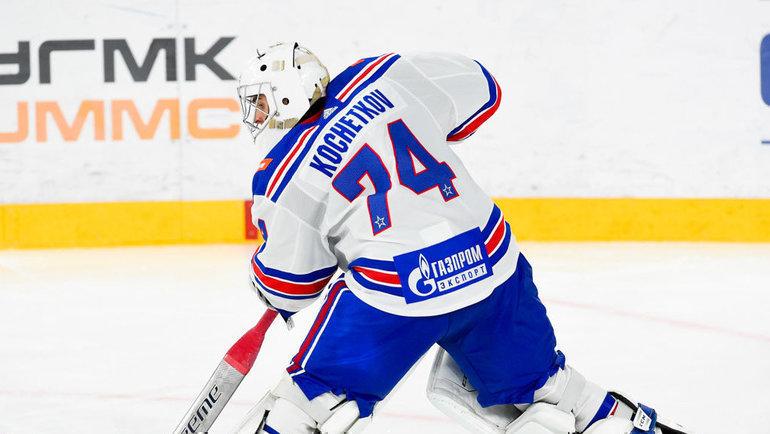 Петр Кочетков. Фото ХКСКА
