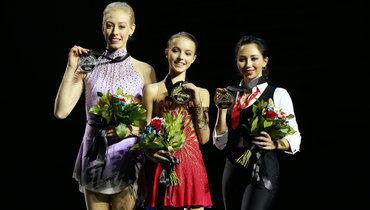 Анна Щербакова стала победительницей этапа серии «Гран-при» вСША, Елизавета Туктамышева— третья.