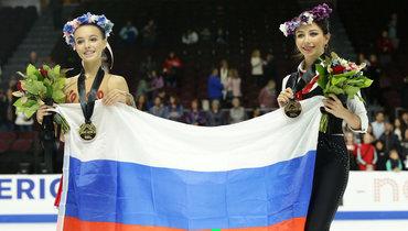 Щербакова иТуктамышева покорили Skate America