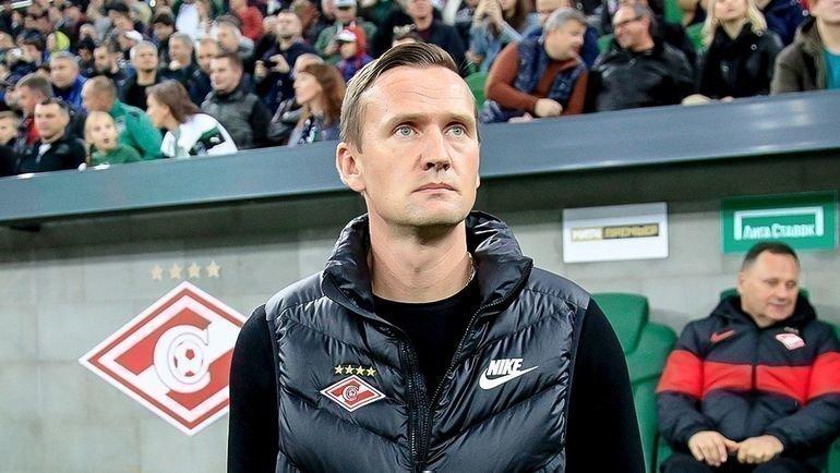 Сергей Кузнецов. Фото ФК «Спартак»