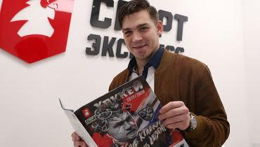 Богдан Киселевич вредакции «СЭ».