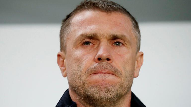 Сергей Ребров. Фото Reuters