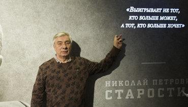 Георгий Ярцев: «Тедеско иигроки начали понимать друг друга»
