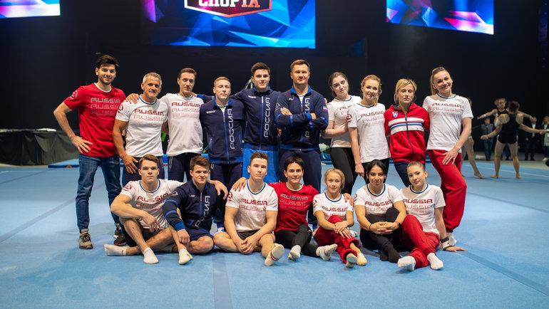 Алексей немов сосвоей командой. Фото Михаил Симонов