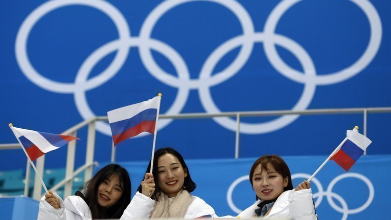 Назимних Играх вПхенчхане-2018 российские триколоры были только натрибунах. Флаг сборной вернули только после Олимпиады. Фото Reuters